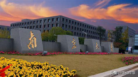 南京大学在职研究生招生办公室
