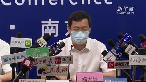 南京新冠确诊13例
