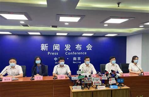 南京确诊一例