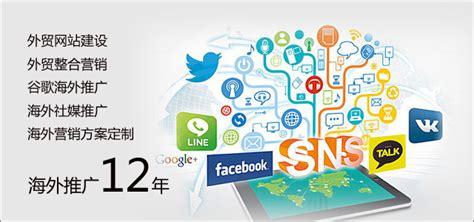 南京谷歌推广