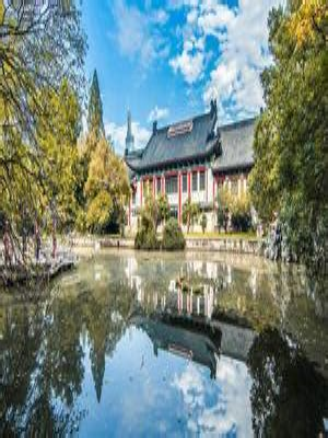 南京金融类在职研究生