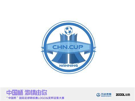 南宁标志设计公司