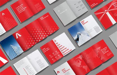 南宁vi设计公司排名