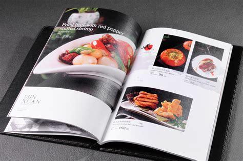 南川品牌设计_品牌设计公司