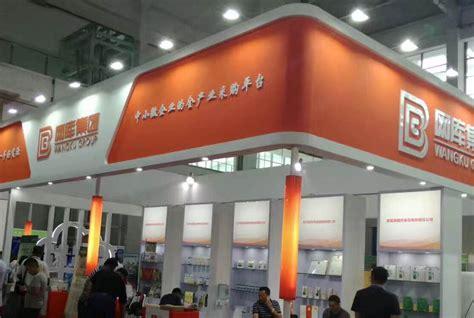 南通电商服务公司