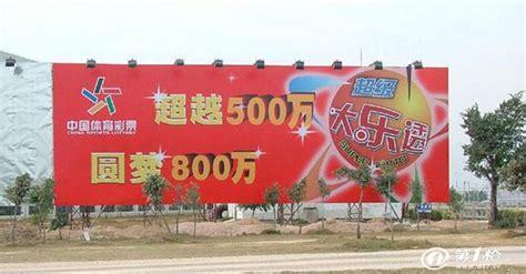 南阳广告传媒公司