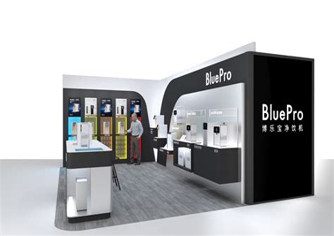 博乐logo设计