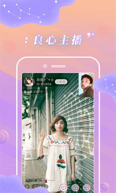 卡哇伊直播app二维码