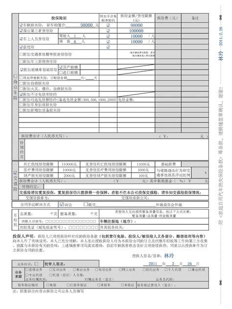 小文卡盟官网
