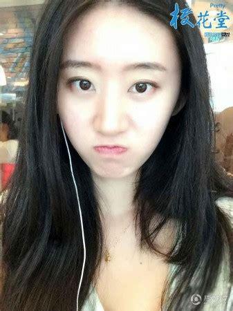 卢妍seo