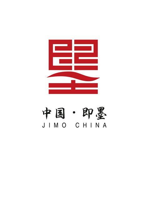 即墨logo设计_logo设计公司