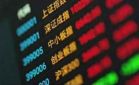 原油开户条件配图