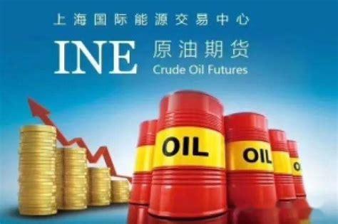 原油开户条件和要求