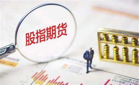 原油期货开户多少资金
