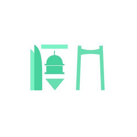 厦门logo设计