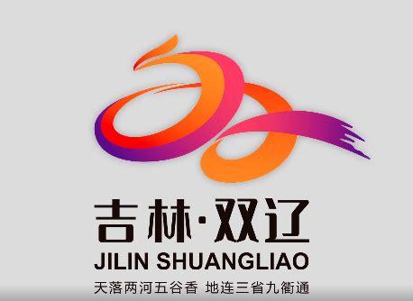双辽logo设计