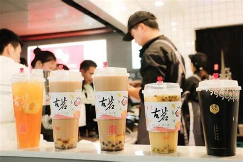 古茗奶茶店加盟需要多少钱