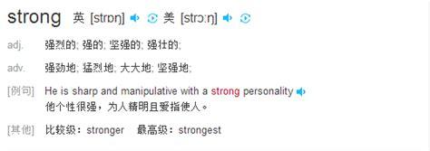 可以的中文意思是什么