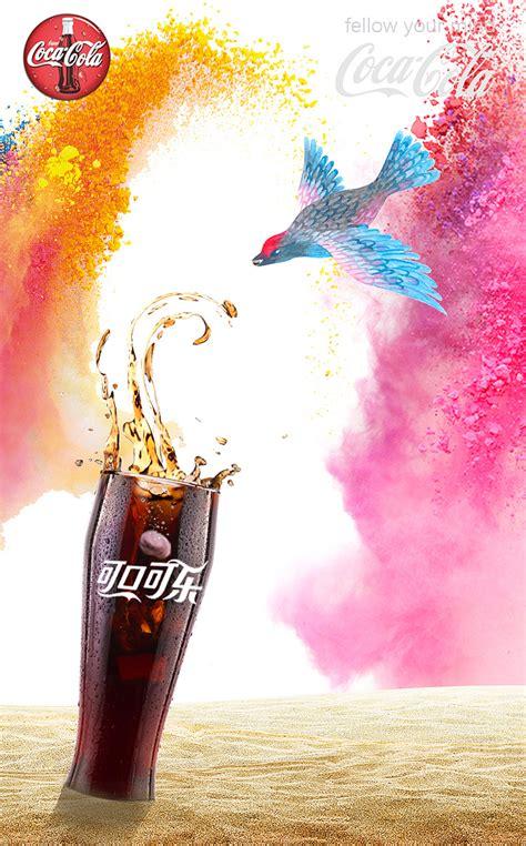 可口可乐平面广告作品赏析