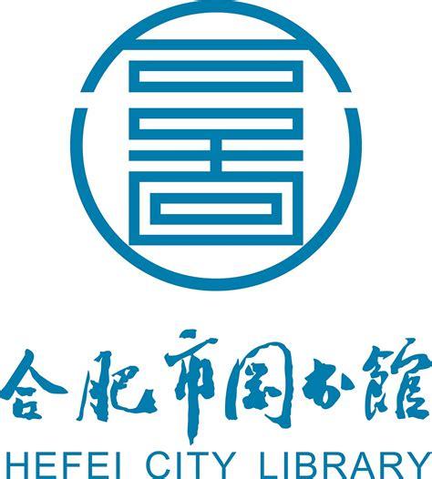 合肥logo品牌设计