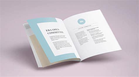 吴江品牌设计