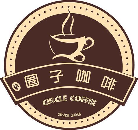 咖啡logo设计说明