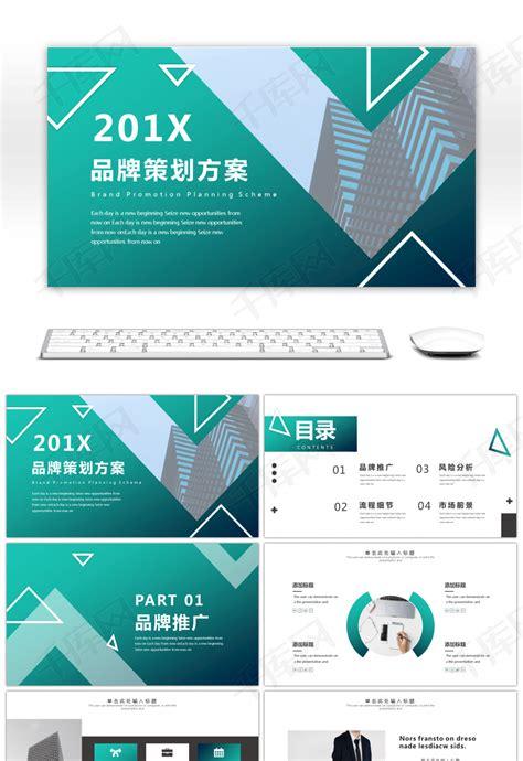 品牌策划网