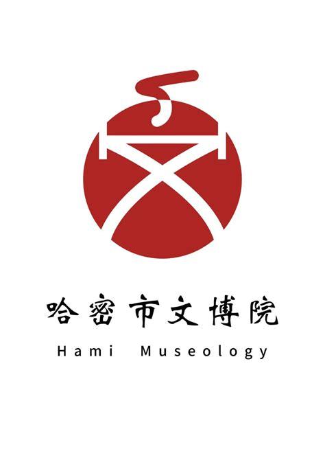 哈密logo设计