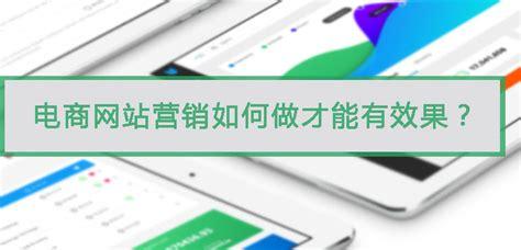 唐山网络运营推广