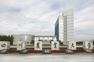四川农业大学在职研究生报名