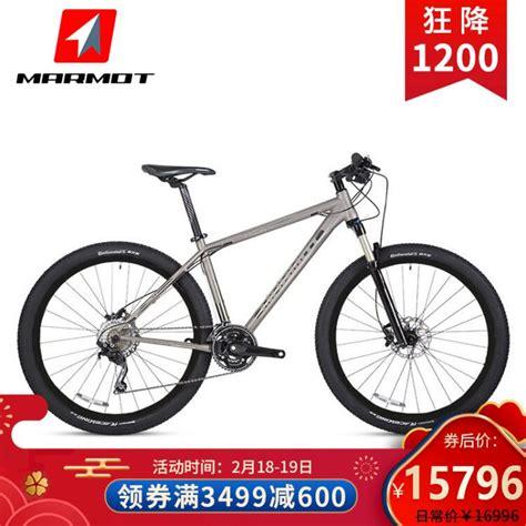 土拨鼠自行车价格查询