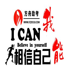 在职研究生一般多少学费多少钱