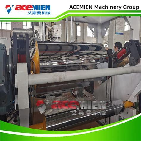 塑料袋机器设备及价格