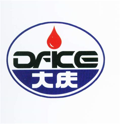 大庆logo设计