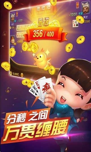 大连棋牌集杰官网下载
