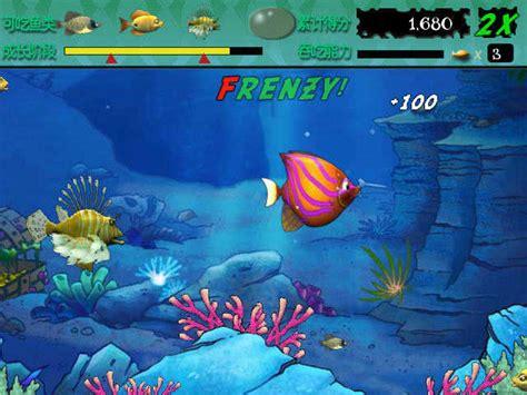 大鱼吃小鱼单机版