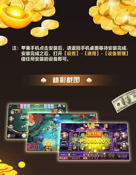 天下棋牌app下载