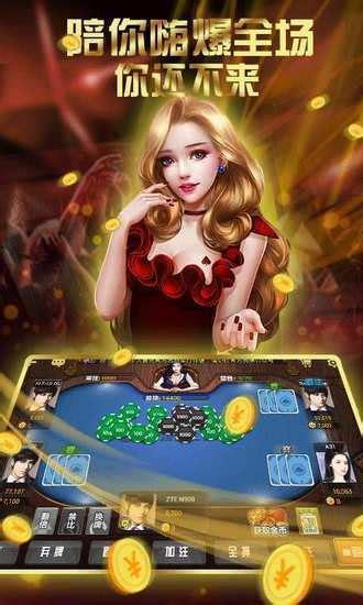 天天2棋牌下载手机版下载