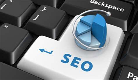 天津网站 seo优化工具