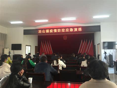 天长市政府会议