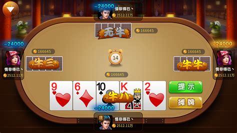 天龙娱乐棋牌app下载