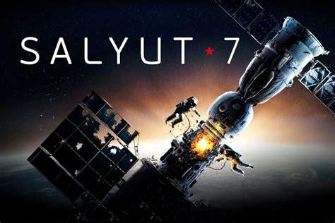 太空救援真实事件绿光