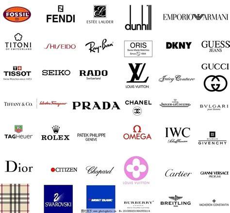 奢侈品牌logo大全