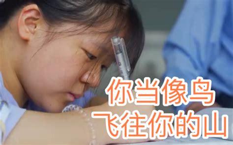 女孩6年9次手术后立志学医配图