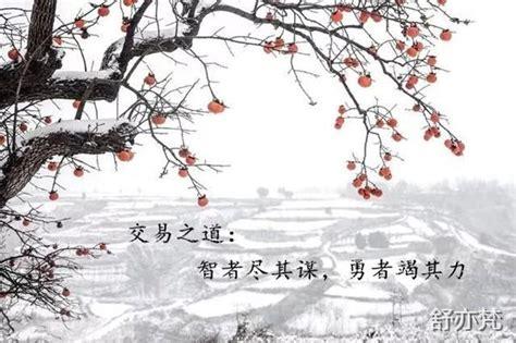 如何炒原油