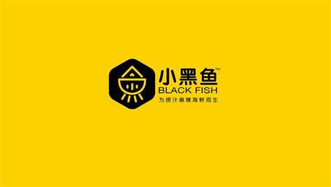 威海logo设计_logo设计公司