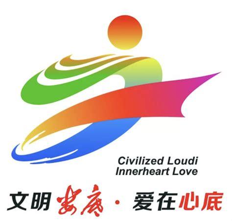 娄底logo设计
