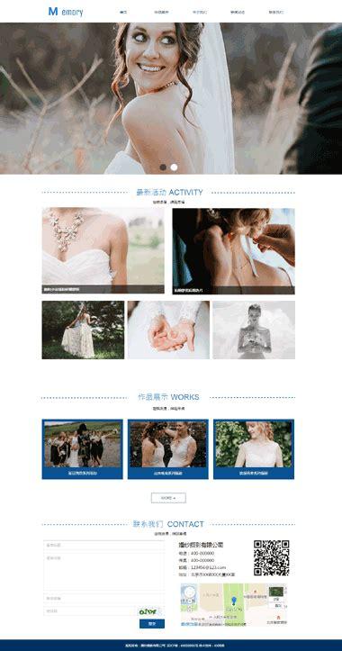 婚纱摄影seo优化