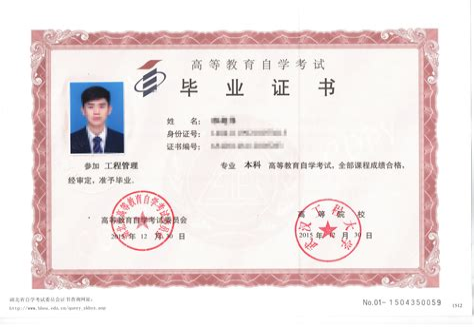 学士学位和专业学位的区别