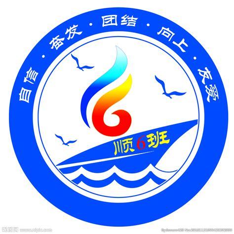 学校logo设计图片大全图片